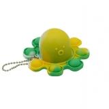 Jucarie senzoriala antistres Pop it Now and Flip it, Push Bubble, 9 cm, Caracatita Reversibila, multicolora V4