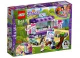 Standul de arta al Emmei 41332 LEGO Friends