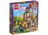 Casa prieteniei 41340 LEGO Friends