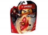 Kai Maestrul Spinjitzu 70633 LEGO Ninjago