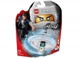 Zane Maestru Spinjitzu 70636 LEGO Ninjago