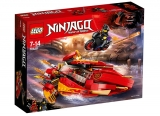 Katana V11 70638 LEGO Ninjago