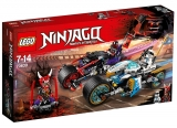Cursa Sarpelui Jaguar 70639 LEGO Ninjago