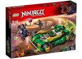 Vehiculul nocturn al lui Lloyd 70641 LEGO Ninjago