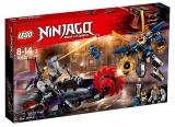 Killow contra Samurai X 70642 LEGO Ninjago