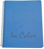 Caiet cu spirala A4 80 foi/80 gr dictando coperta albastra