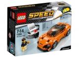 McLaren 720S 75880 LEGO Speed Champions