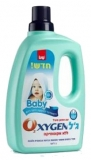 Detergent gel indepartare pete, 3l, Sano Oxygen Baby