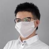 Masca de protectie, polipropilena, de unica folosinta 20 x 14 cm, 5 buc/set