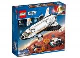 Naveta de cercetare a planetei Marte 60226 LEGO City