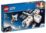 Statie spatiala lunara 60227 LEGO City