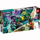 Masina supranaturala de cursa 70434 LEGO Hidden Side