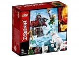 Calatoria lui Lloyd 70671 LEGO Ninjago