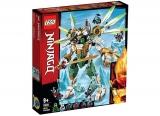 Robotul de Titan al lui Lloyd 70676 LEGO Ninjago