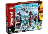 Castelul Imparatului Parasit 70678 LEGO Ninjago