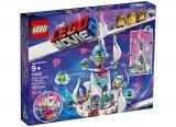 Palatul deloc malefic al Reginei Watevra 70838 LEGO Movie 2