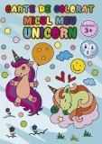 Carte de colorat Micul meu unicorn, A4, 24 pagini