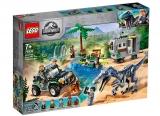 Infruntarea Baryonyx: Vanatoarea de comori 75935 LEGO Jurassic World