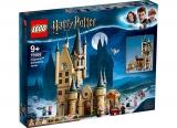 Turnul de astronomie de la Hogwarts 75969 LEGO Harry Potter