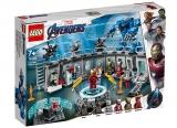 Iron Man - Sala Armurilor 76125 LEGO Marvel Avengers