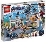 Batalia combinata a Razbunatorilor 76131 LEGO Marvel Avengers