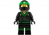Ceas desteptator LEGO Ninjago Lloyd (9009204)