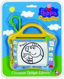 Tablita pentru scris, Magic Scribbler Peppa Pig Travel, Art Greco