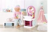Baby Born - Set Dulap, Chiuveta Si Oglinda Zapf