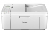 Multifunctional inkjet color Pixma MX495 White Canon
