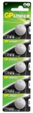 Baterie litiu tip buton, CR1616, 3V, 5 buc/blister GP
