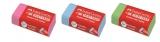 Radiera creion Dust Free pastel 24 Faber-Castell
