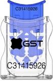 Sigiliu de inalta securitate Carat  GST