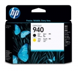 Cap Imprimare Black & Yellow Nr.940 C4900A Original Hp Officejet Pro 8000