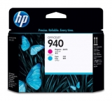 Cap Imprimare Magenta & Cyan Nr.940 C4901A Original Hp Officejet Pro 8000