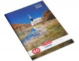 Caiet A4, 60 file, 70g/mp, dictando, Romania Herlitz