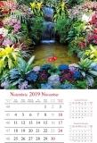 Calendare de perete 31.5 x 48 cm Gardens