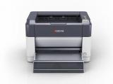 Imprimanta Laser Kyocera Fs-1041