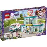 Spitalul orasului Heartlake 41394 LEGO Friends
