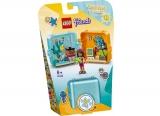 Clubul jucaus de vara al Andreei 41410 LEGO Friends