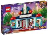 Cinematograful din Heartlake 41448 LEGO Friends