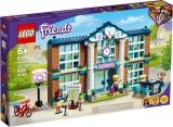 Scoala din Heartlake 41682 LEGO Friends