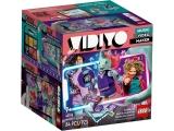 BeatBox DJ Unicorn 43106 LEGO Vidiyo