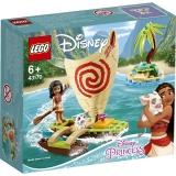 Aventura pe ocean a Moanei 43170 LEGO Disney Princess