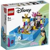 Aventuri din cartea de povesti cu Mulan 43174 LEGO Disney Princess