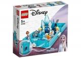 Carte de povesti Elsa si Nokk 43189 LEGO Disney Princess