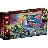Masinile de curse ale lui Jay si Lloyd 71709 LEGO Ninjago