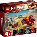 Motocicleta Blade a lui Kai 71734 LEGO Ninjago