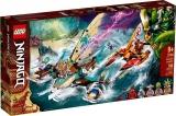 Batalia cu catamarane 71748 LEGO Ninjago
