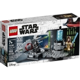 Tun de pe Death Star 75246 LEGO Star Wars