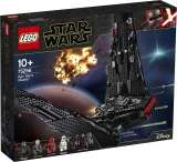 Kylo Ren s Shuttle 75256 LEGO Star Wars